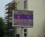 Ce frumos, pe fond violet... FC Timişoara 2 - Dinamo 1...