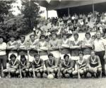 Unirea Sânnicolau Mare, sezonul '79-'80, Divizia C