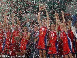 EuroBasket women 2007 în Italia, Photo: www.fibaeurope.com