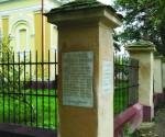 Placa comemorativă a fotbaliștilor comploșeni